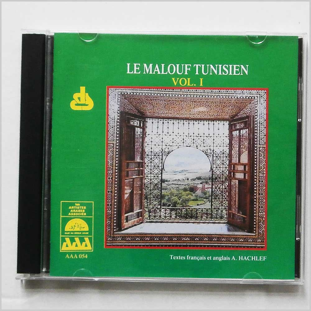 Various - Le Malouf Tunisien Vol.1 (3353140107267)