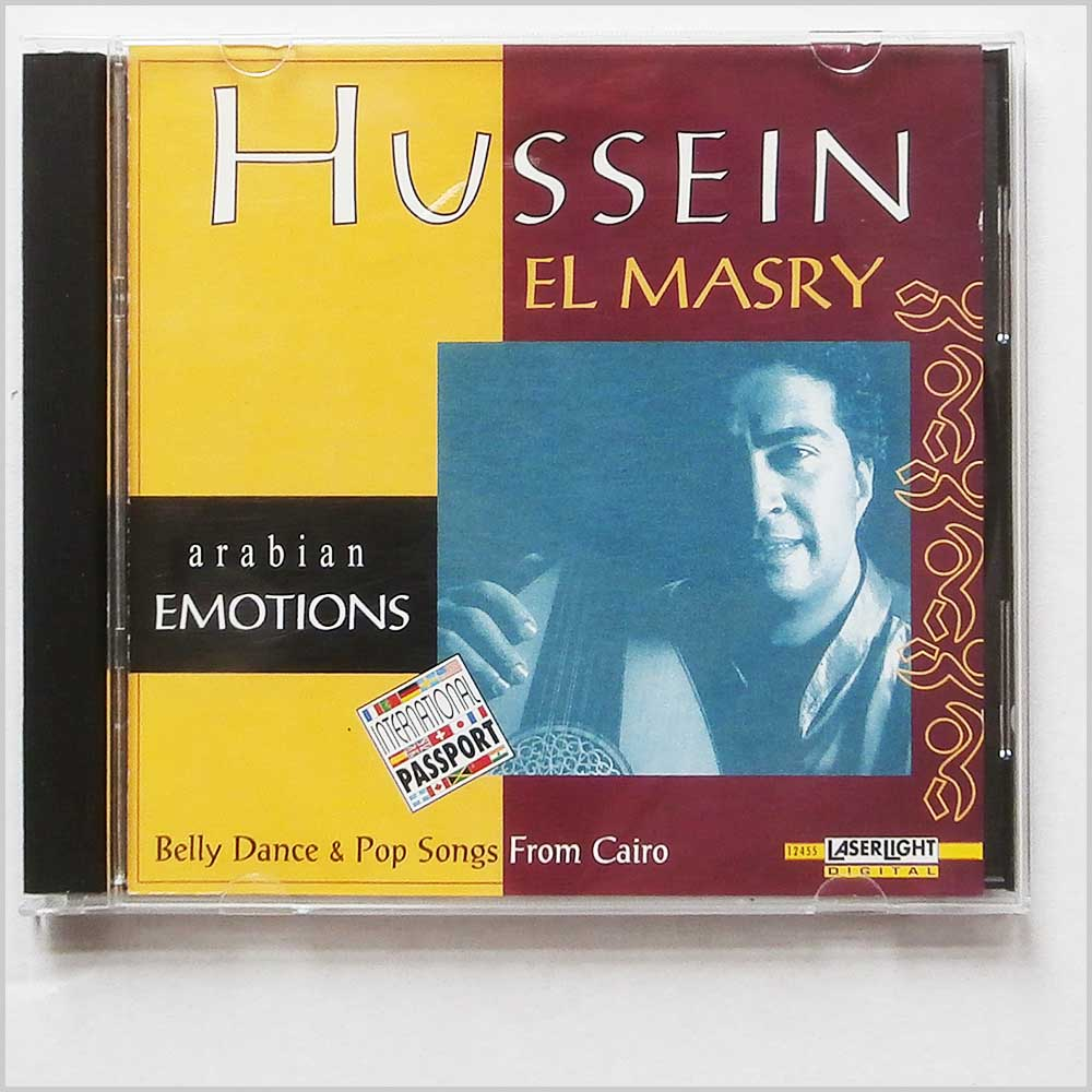 Hussein El Masry - Arabian Emotions (4006408124559)