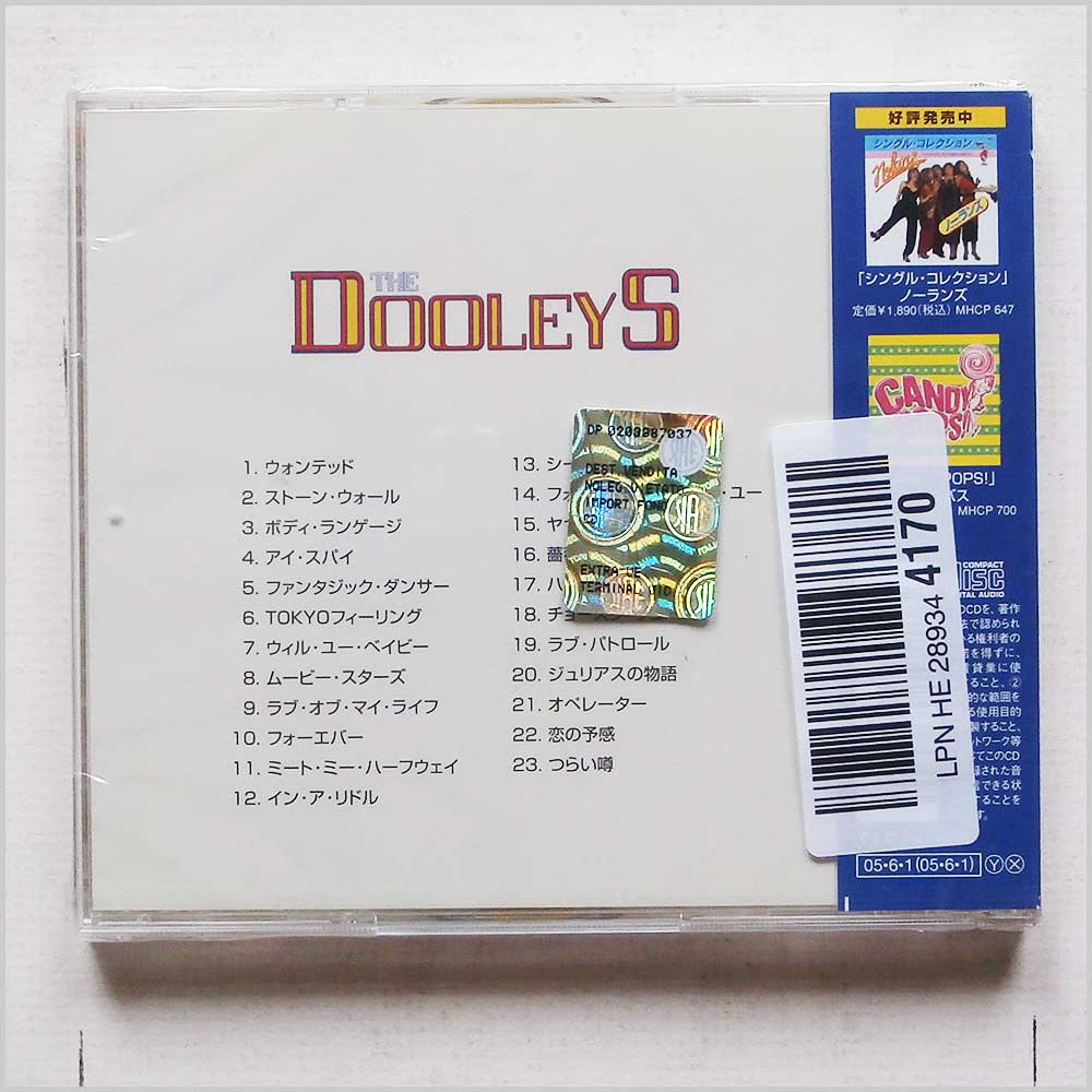 The Dooleys  - The Singles Collection (4571191052049)