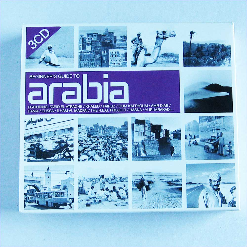 Various - Beginner's Guide To Arabia (5014797133204)