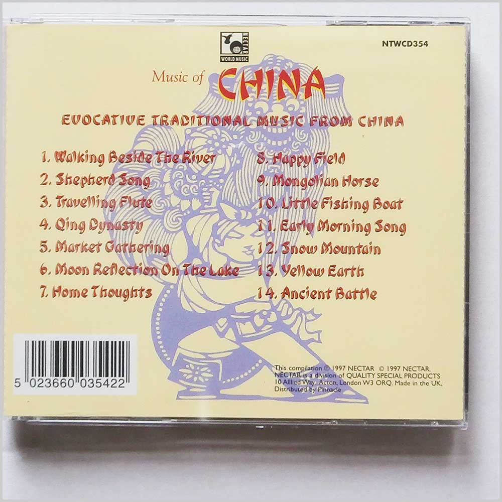 The Guo Brothers - Music Of China (5023660035422)