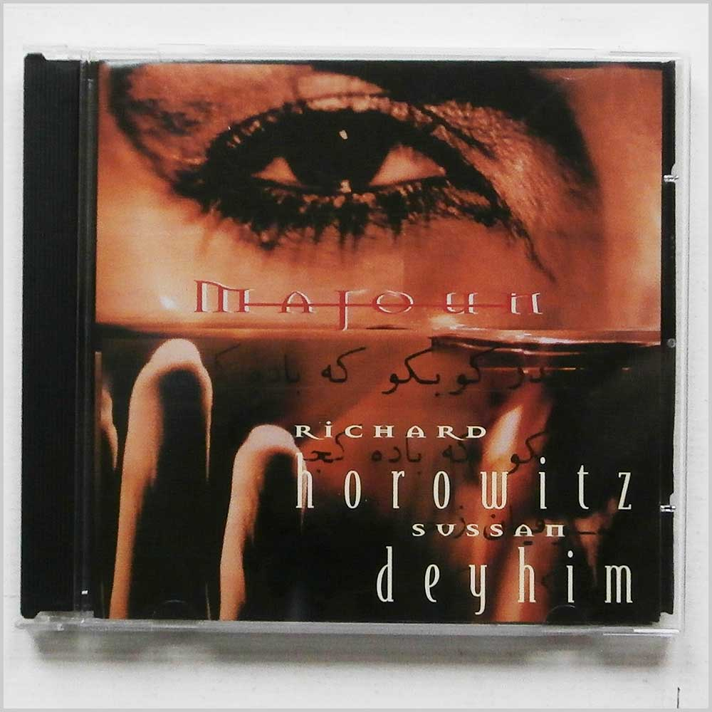 Richard Horowitz and Sussan Deyhim - Majoun (5099706272120)