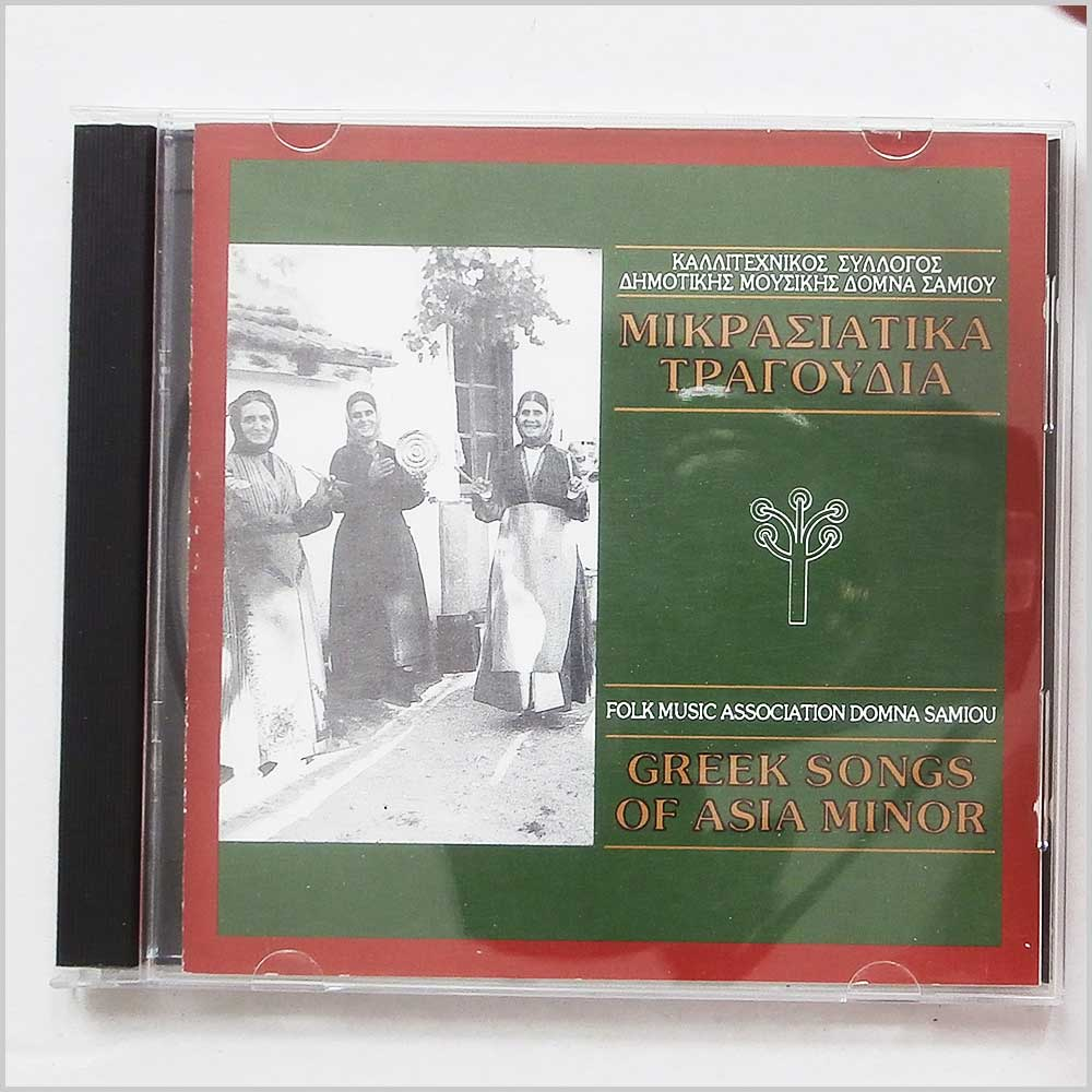 Various - Folk Music Association Domna Samiou: Greek Songs of Asia Minor (704335255196)