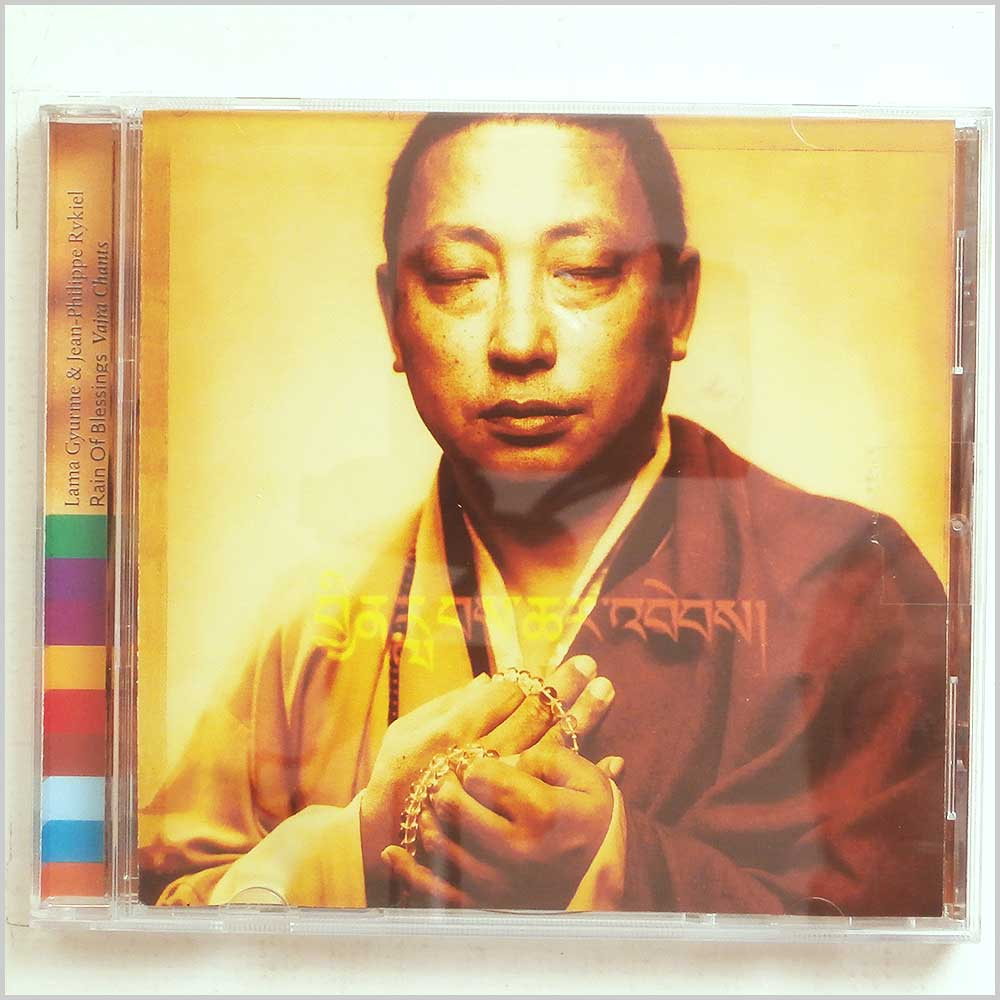 Jean Philippe Rykiel, Lama Gyurme - Rain Of Blessings: Vajra Chants (724384881429)