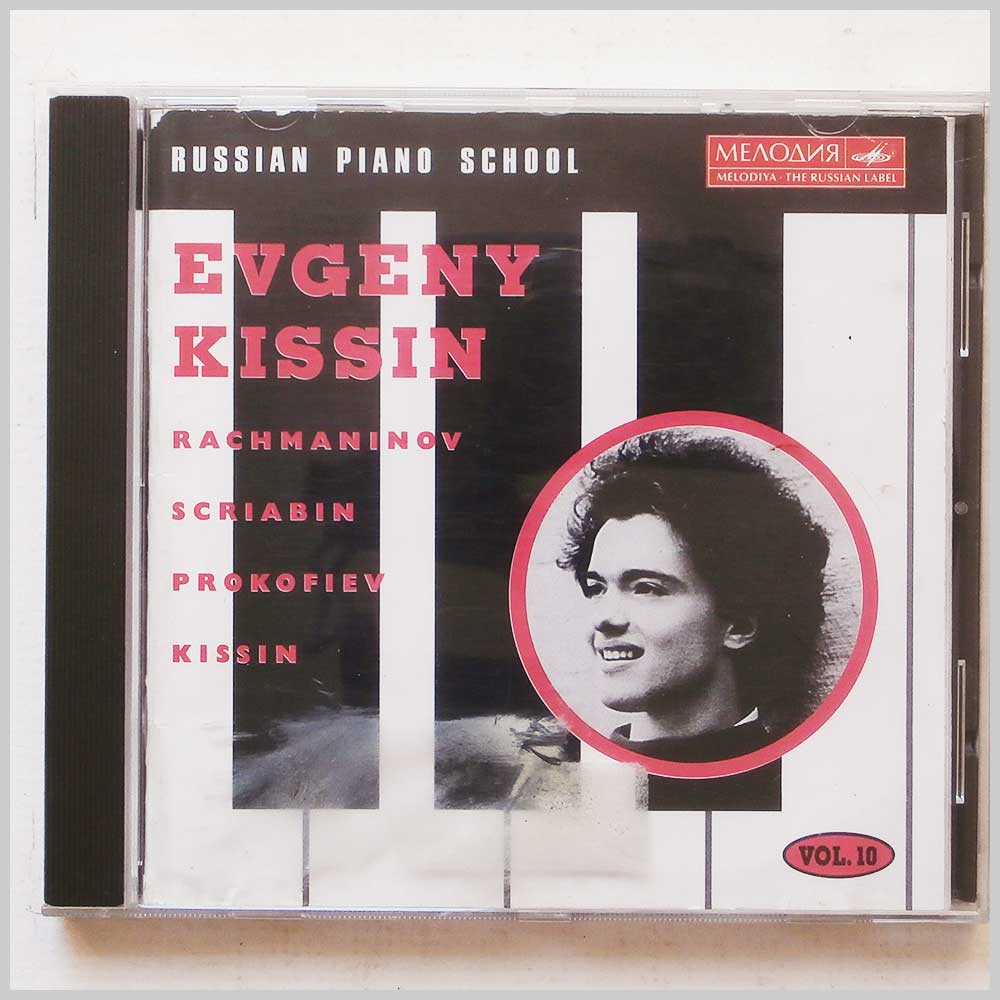 Eugeny Kissin - Russian Piano School, Vol.10 (743212518221)