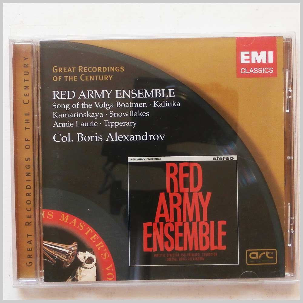 Red Army Ensemble - Red Army Ensemble (94639203123)