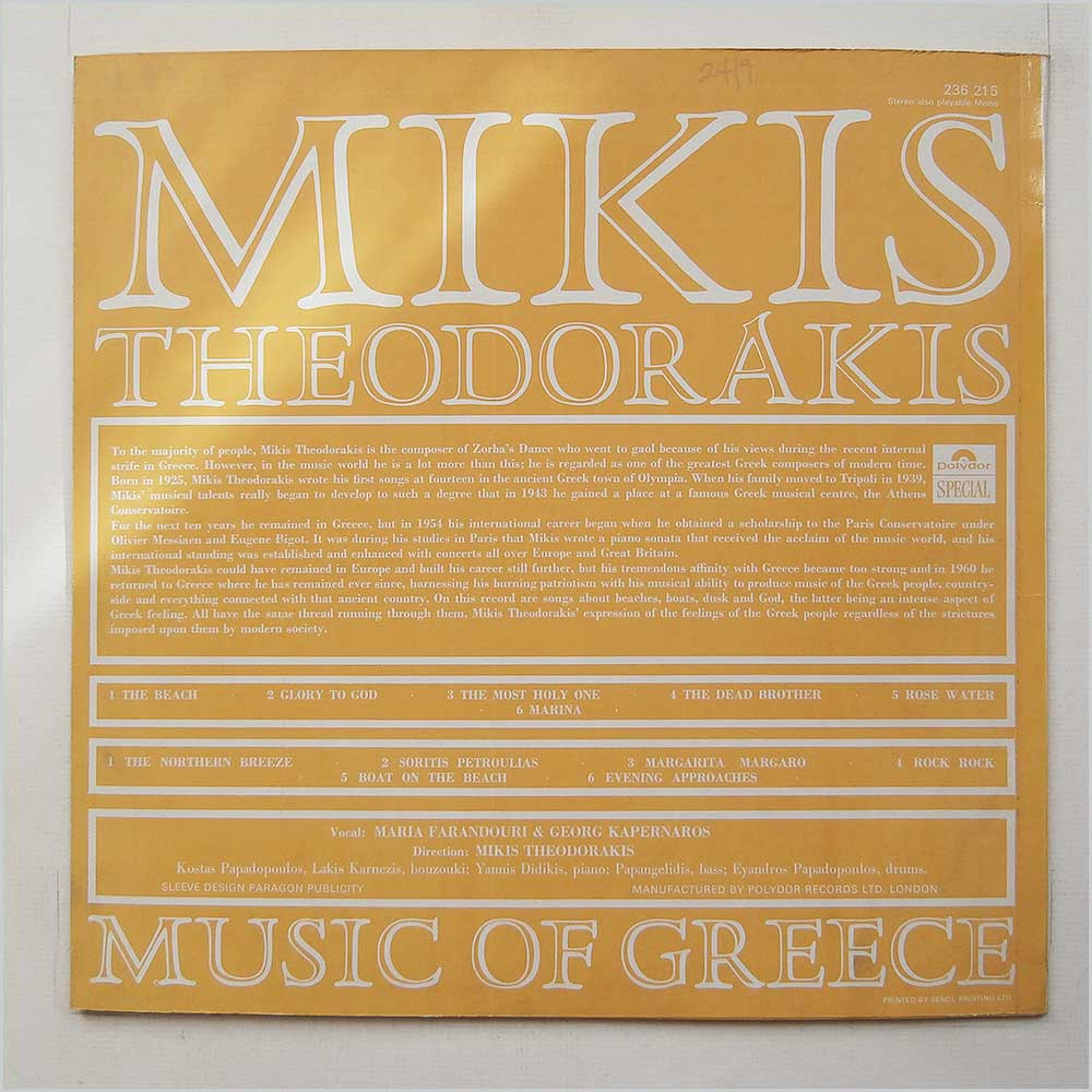 Mikis Theodorakis - Music Of Greece (236215)