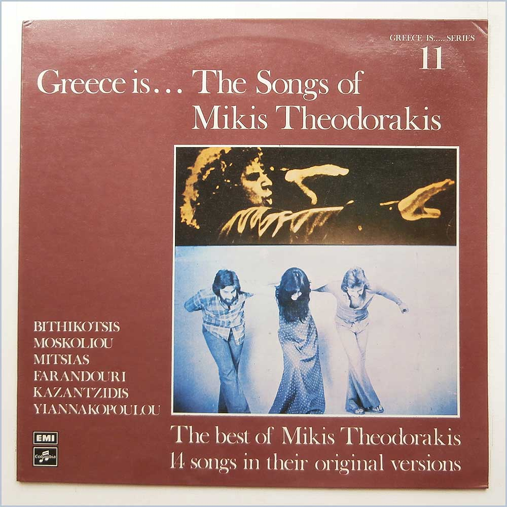 Mikis Theodorakis - Greece Is The Songs Of Mikis Theodorakis (2J 062-70227)