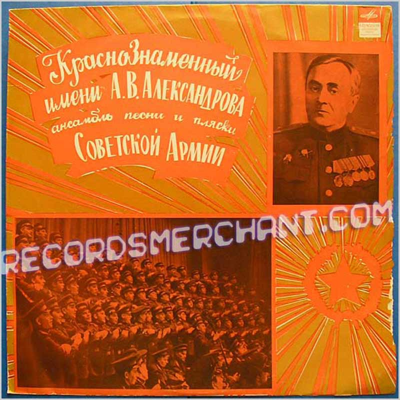 Alexandrov Song And Dance Ensemble Of The Soviet Army - Alexandrov Song And Dance Ensemble Of The Soviet Army (33C 01235-36)