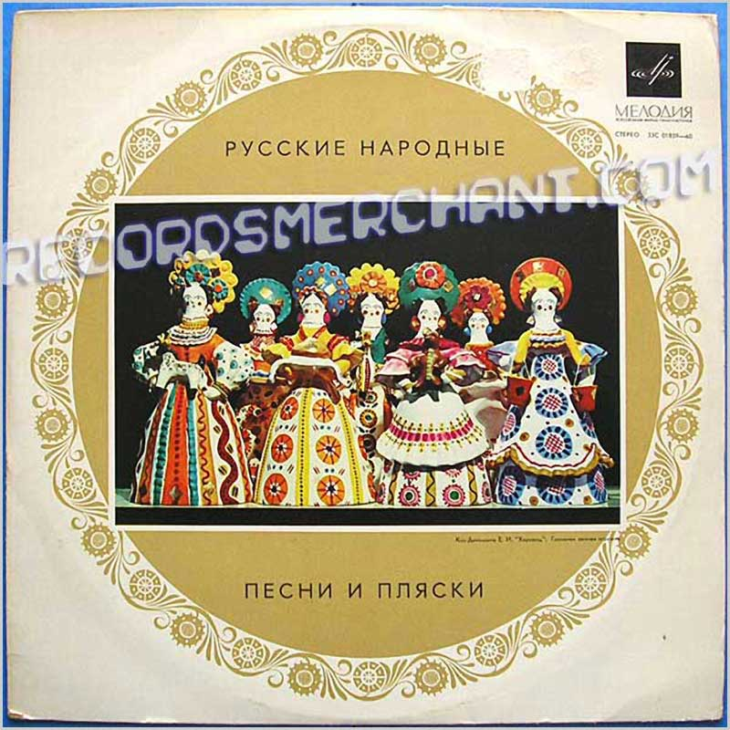 Various - Russian National Songs And Dances (33C 01859-60)