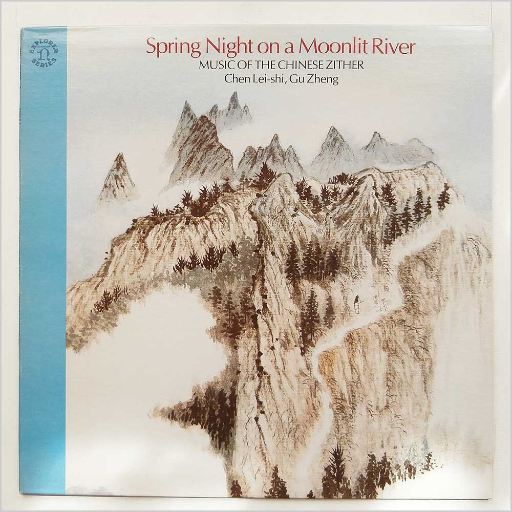 Chen Lei-Shi - Spring Night On A Moonlit River/Music Of The Chinese Zither (9 72089-1)