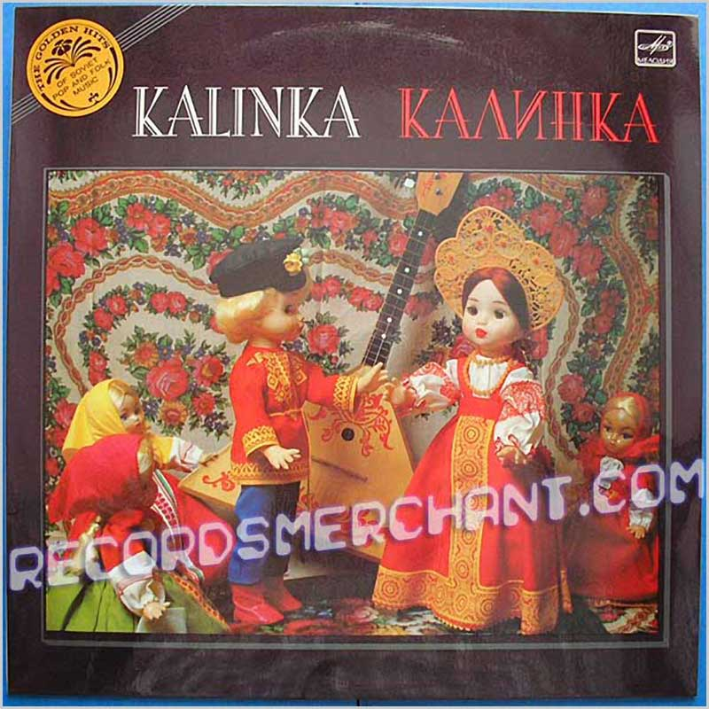Soviet Army Song and Dance Ensemble - Kalinka (C90 22567 006)