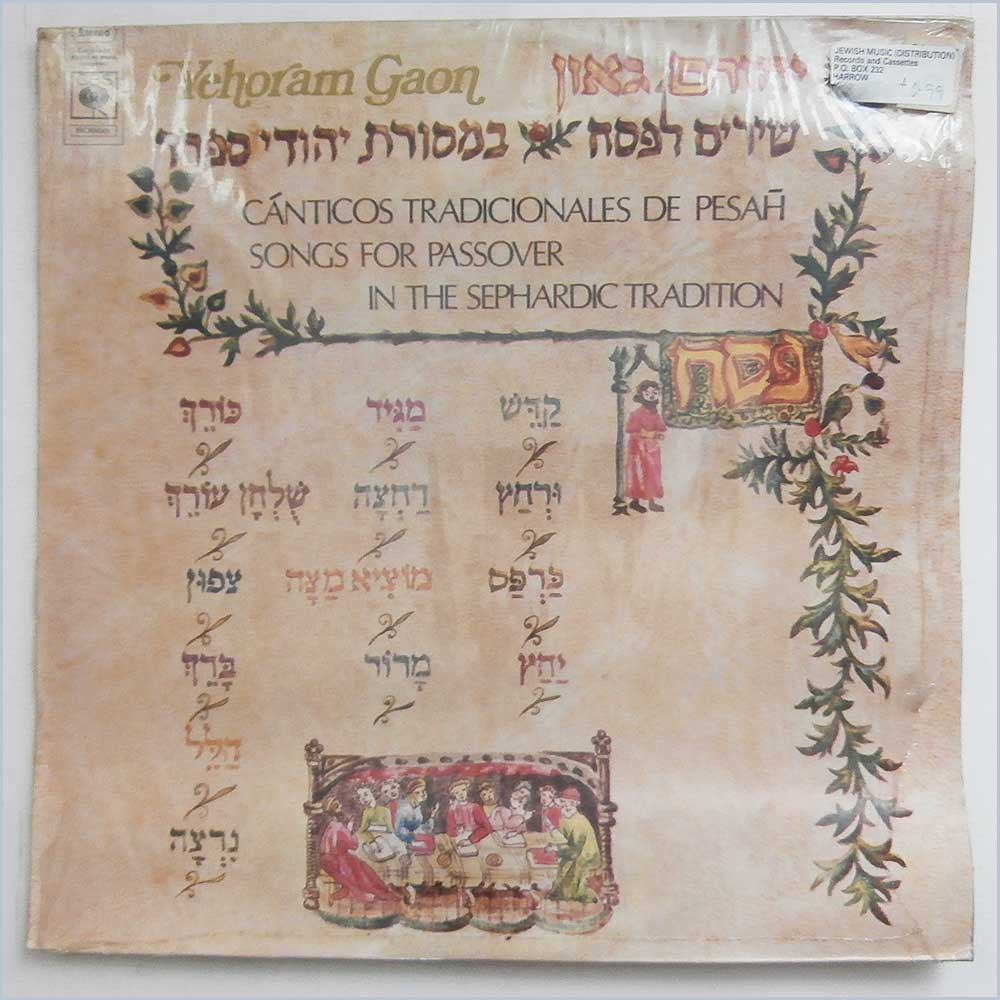 Yehoram Gaon - Canticos Tradicionales De Pesa, Songs For Passover In The Sephardic Tradition (CBS 80668)