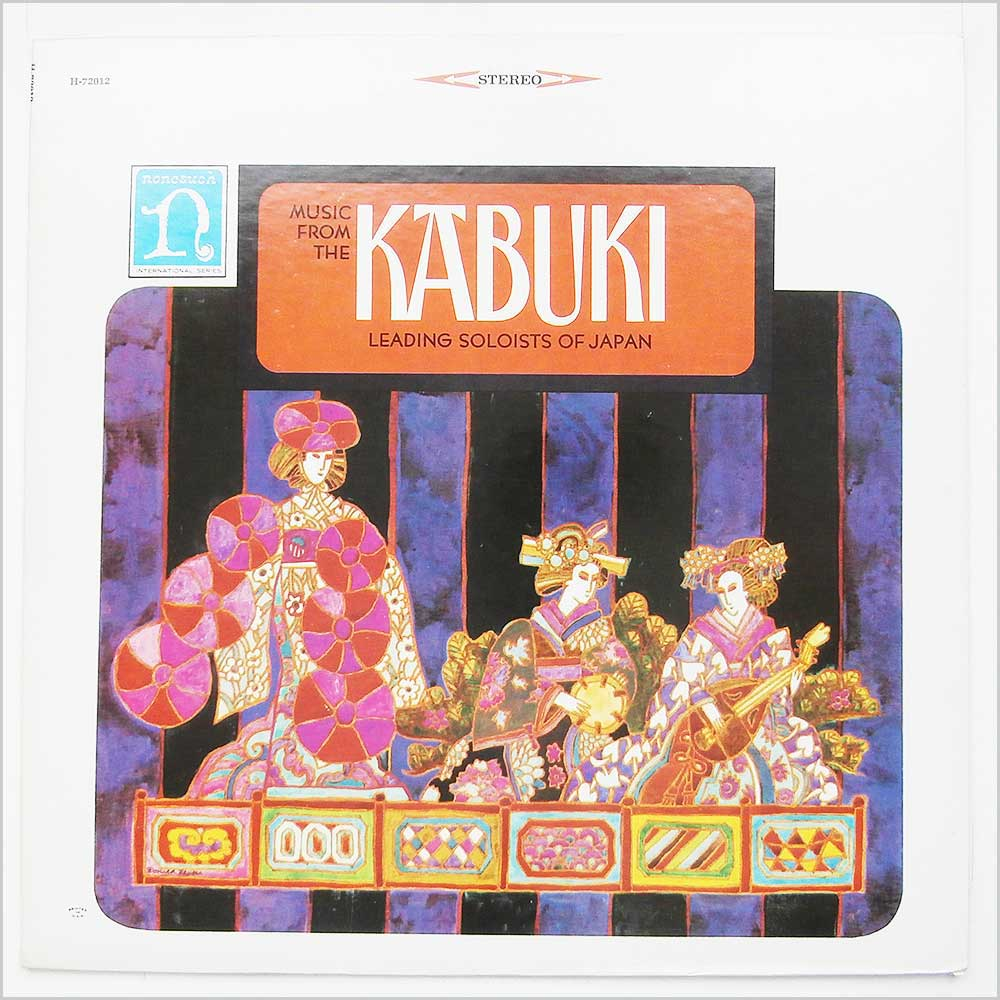 Various - Music From The Kabuki, Geza Music Of Japan (H-72012)