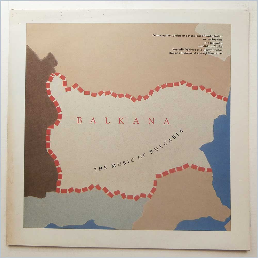 Various - Balkana, The Music Of Bulgaria (HNBL 1335)