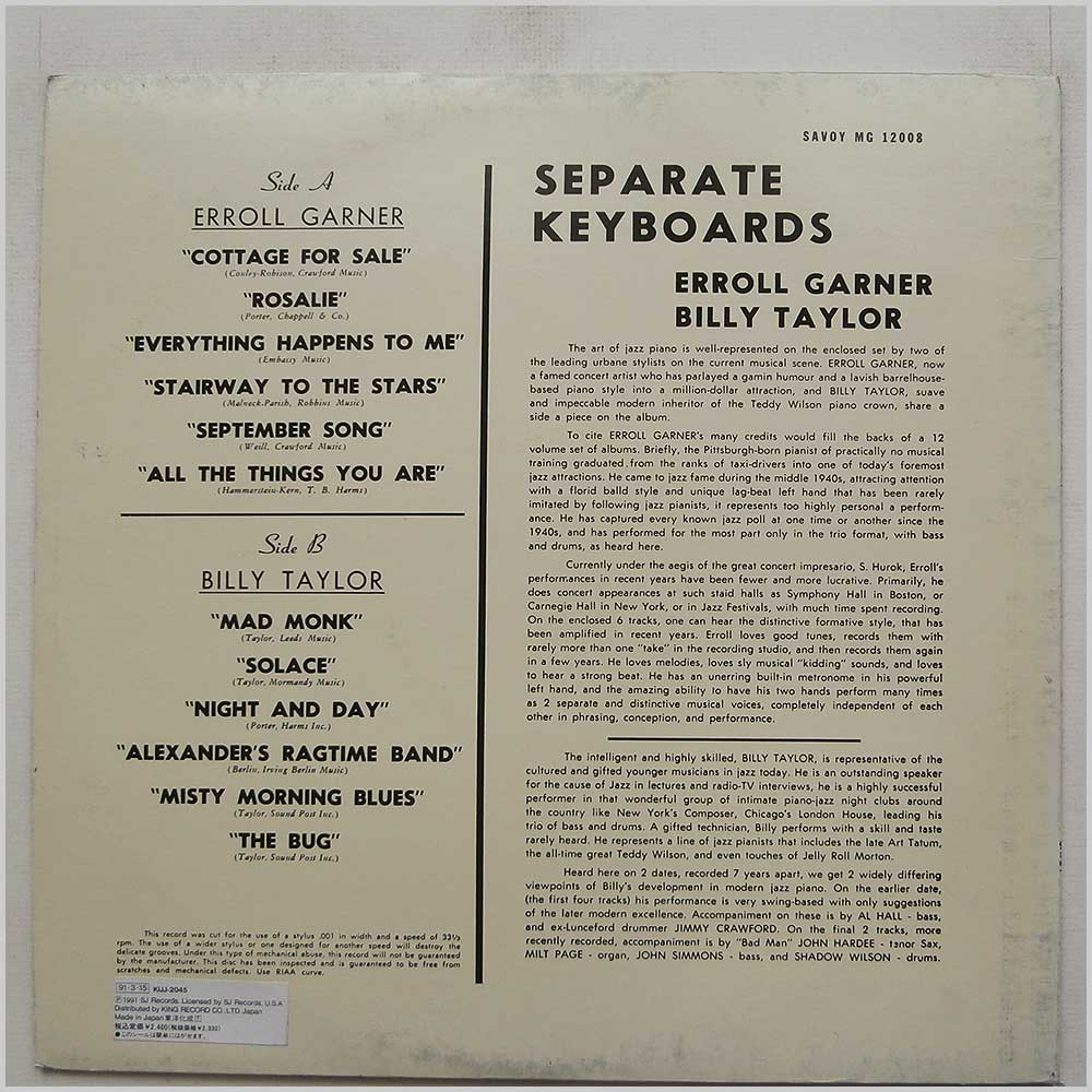 Erroll Garner and Billy Taylor - Separate Keyboards (MG-12008)