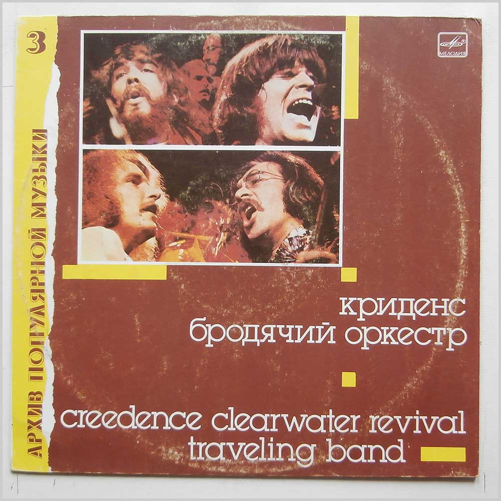 Credence Clearwater Revival - Traveling Band (C60 27093 009)