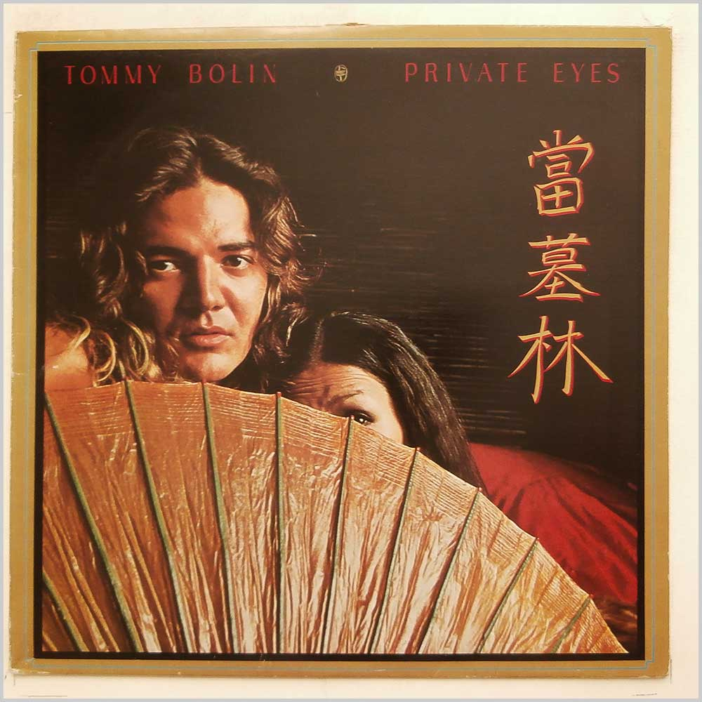 Tommy Bolin - Private Eyes (CBS 81612)