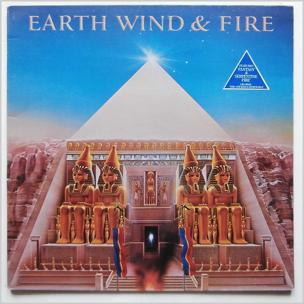 Earth, Wind and Fire - All 'N All (CBS 86051)