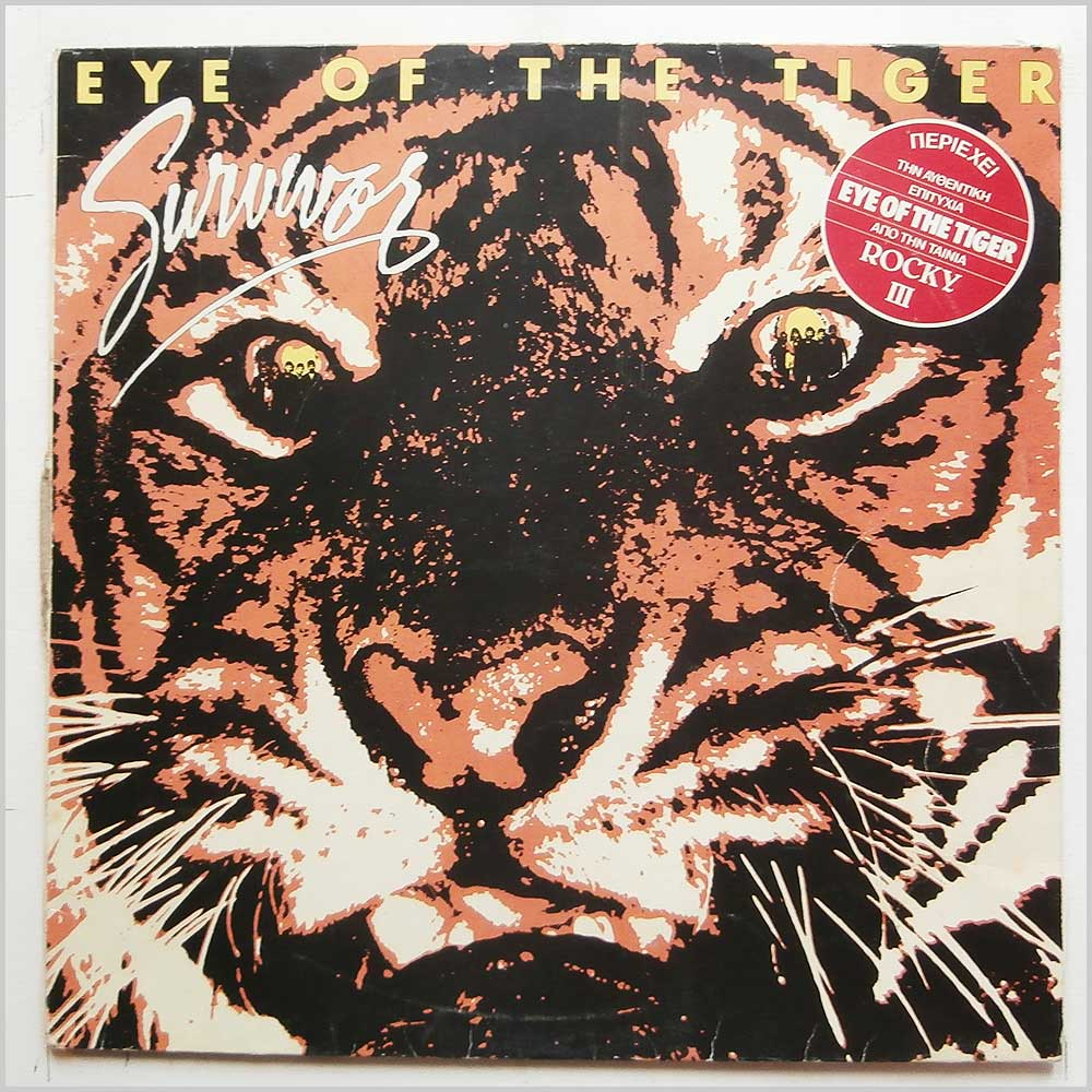 Survivor - Eye Of The Tiger (CX 85845)