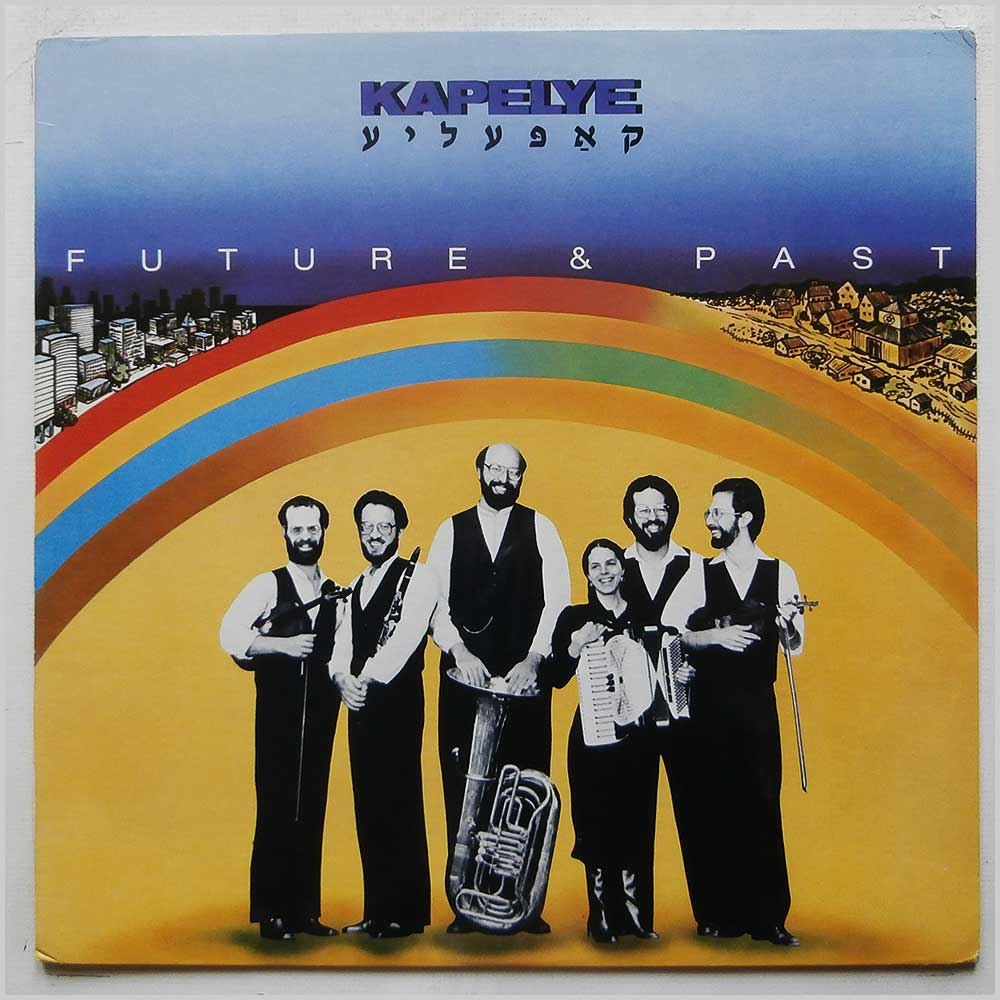 Kapelye - Future And Past (FF 249)