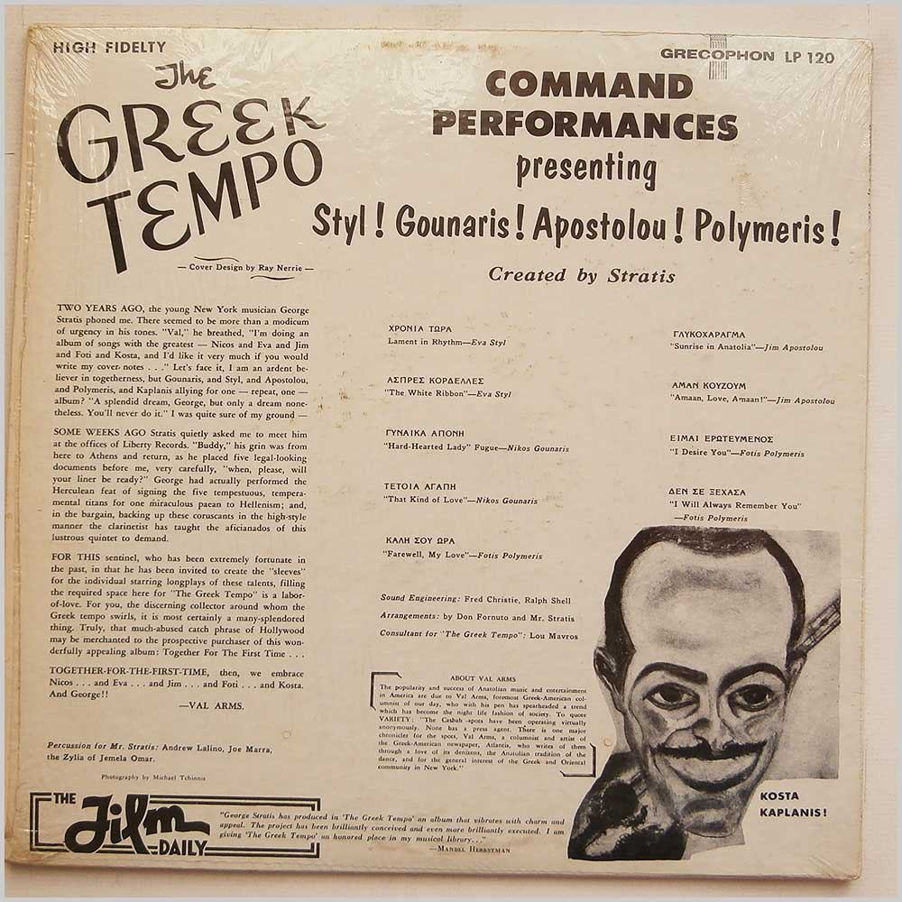 George Stratis and Orchestra - The Greek Tempo (LP-120)