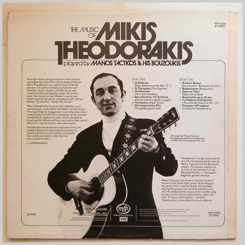 Manos Tacticos and His Bouzoukis - The Music Of Mikis Theodorakis (MFP 50078)