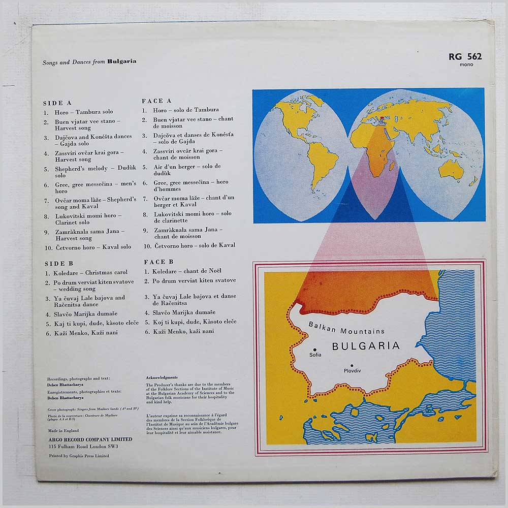 Deben Bhattacharya - Songs And Dances From Bulgaria (RG 562)