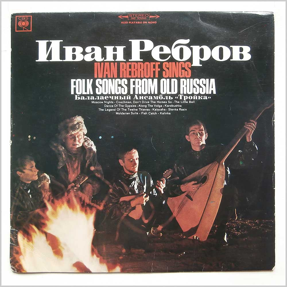Ivan Rebroff - Ivan Rebroff Sings Folk Songs From Old Russia (SBP 473522)